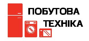 Побутова техніка - фото