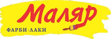 Маляр - фото