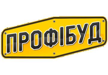 Профібуд - фото