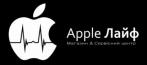 Apple Лайф