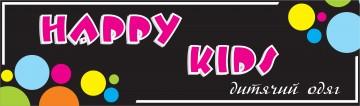 Happy Kids - фото