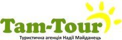 Там-Тур