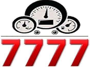 7777 - фото
