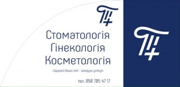 Лічниця Ткачука - фото