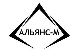 Альянс М