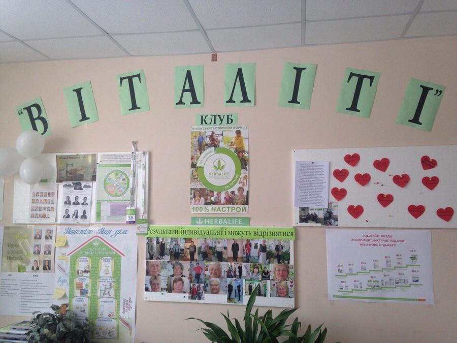 Віталіті - фото 4