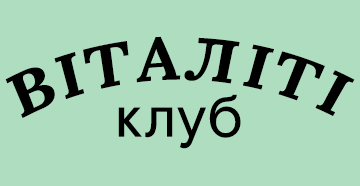 Віталіті - фото