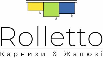 "Rolletto ""Карнизи & Жалюзі"" - фото"