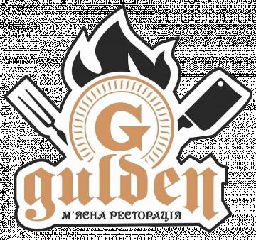 Gulden - фото