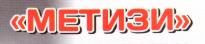 ТСК Захід