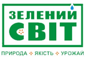 Зелений світ - фото