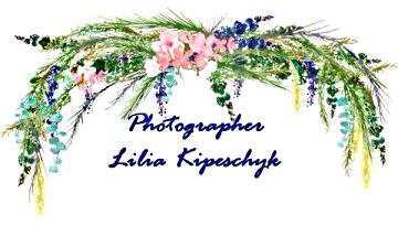 Кіпещук Лілія - фото