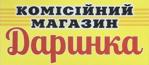 Даринка