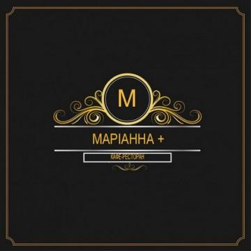 Маріанна +