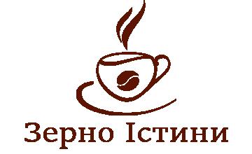 ЗЕРНО IСТИНИ - фото