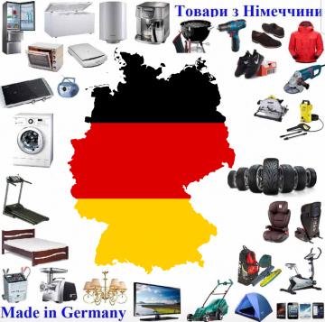 Товари з Німеччини