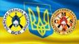 Львівська Обласна Федерація ВСБ