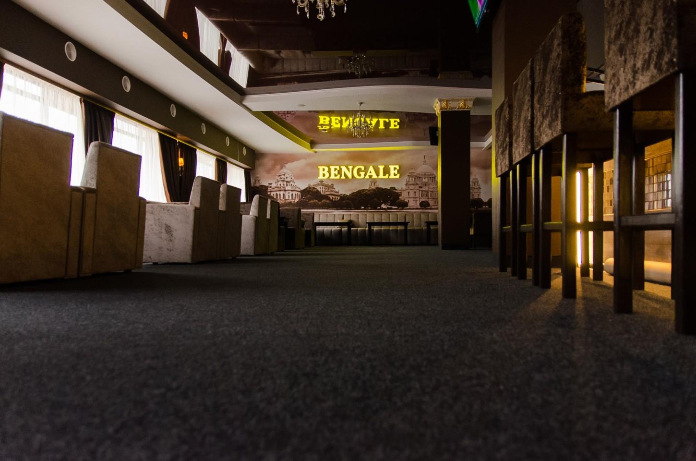 Bengale - фото 1