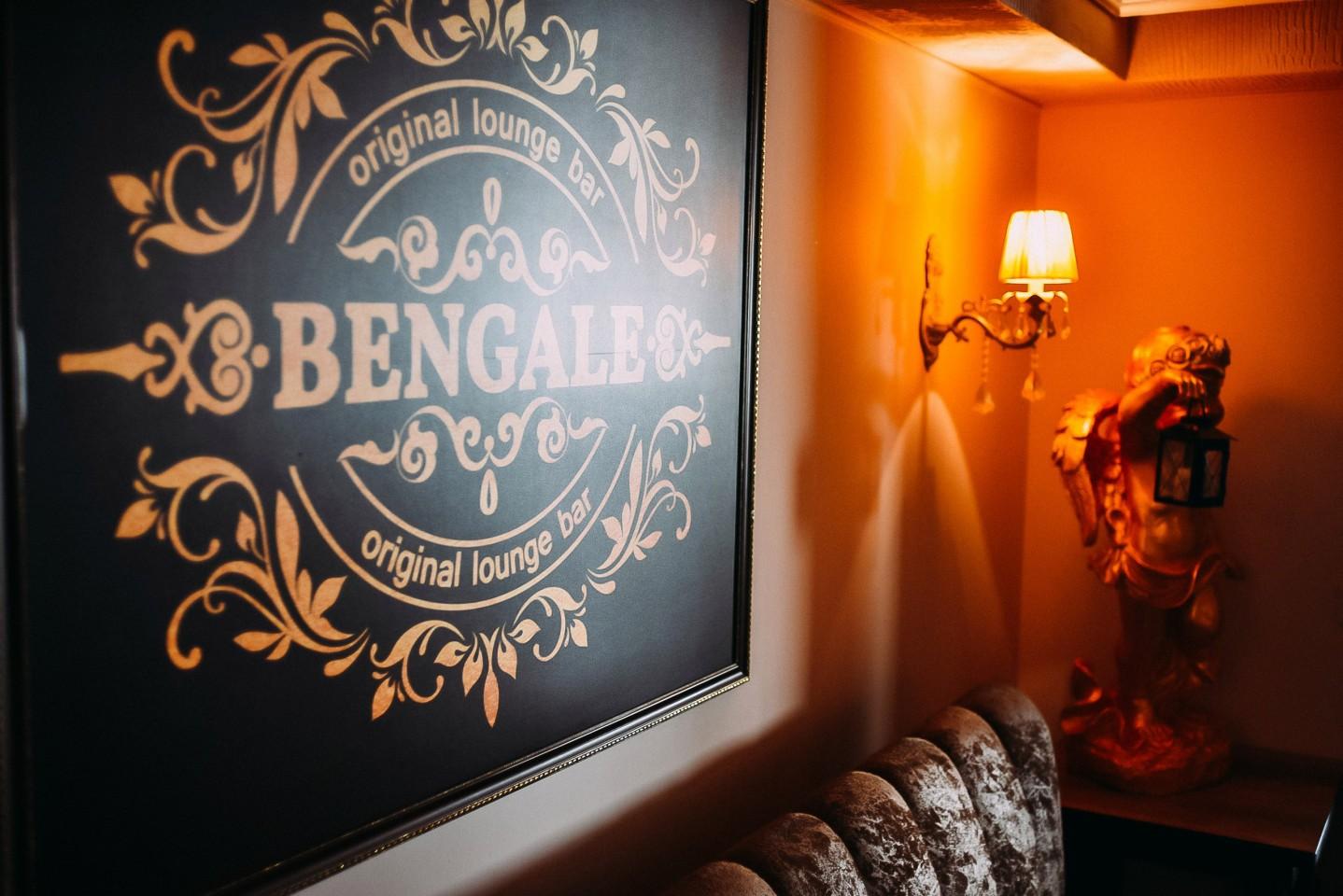 Bengale - фото 6