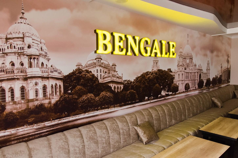 Bengale - фото 7