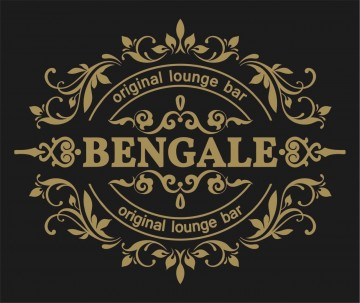 Bengale - фото