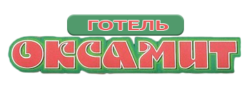 Оксамит - фото