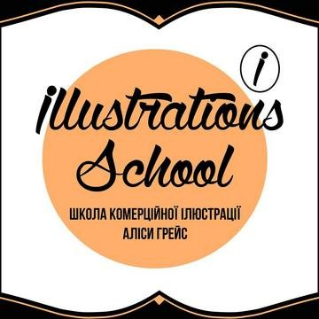 ILLUSTRATIONS SCHOOL