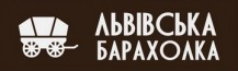 Львівська Барахолка