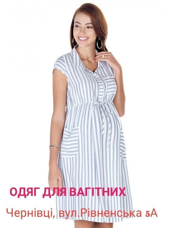 faf248e18950434 Одяг для вагітних