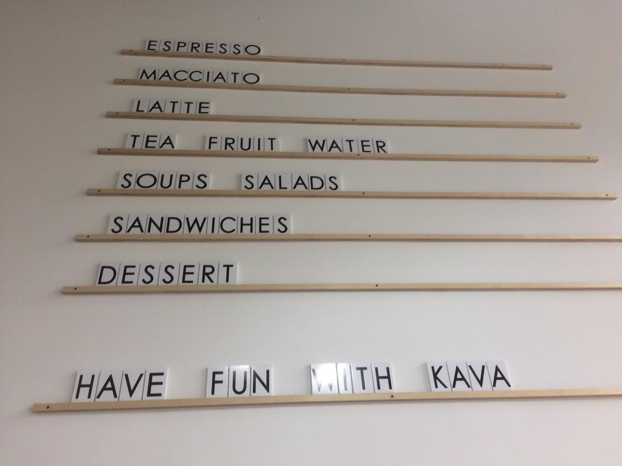 KaVa - фото 3