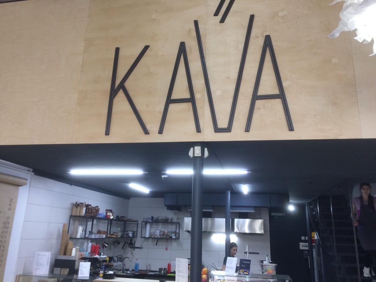 KaVa - фото 4