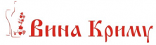 Вина Криму