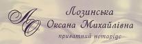Лозинська
