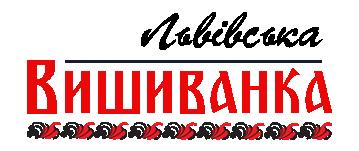 Львівська вишиванка