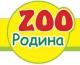 Зоородина