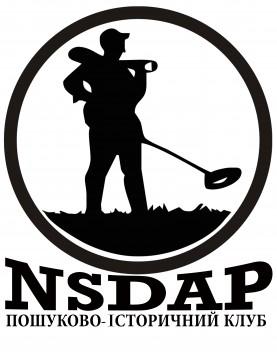 NSDAP - фото