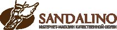 Sandalino