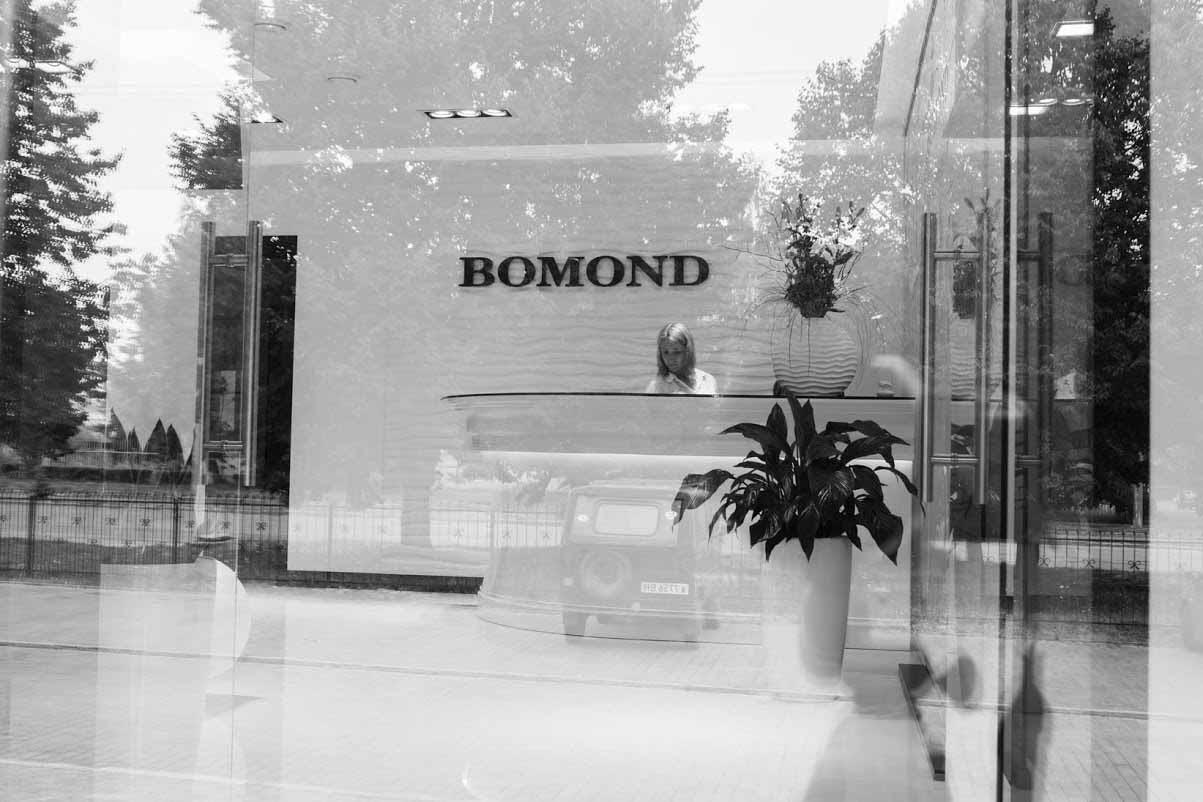 Bomond - фото 10