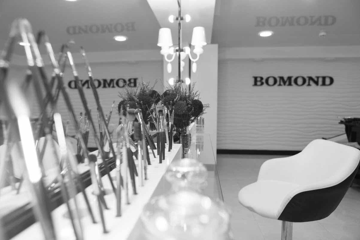 Bomond - фото 15