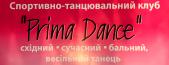Prima Dance