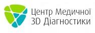 Центр Медичної 3D Діагностики