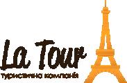 La Tour - фото