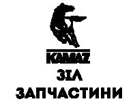 Камаззапчастин