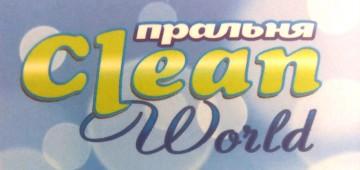 Clean World - фото