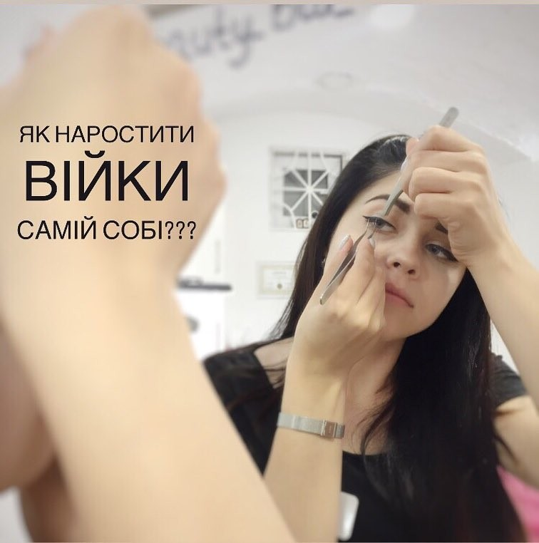 Beauty Club O.K - фото 8