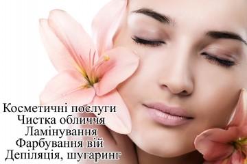 Наталія Мазур