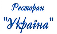 Україна - фото