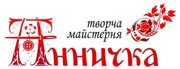 Анничка - фото
