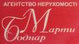 Агентство нерухомості Марти Боднар