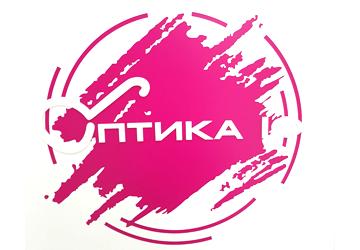 Оптика ІФ - Станіславська - фото